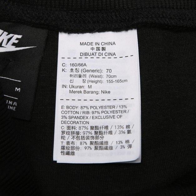 Black Long Portable Women's Pants