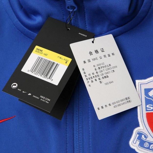 블루 긴소매 표준 바람막이 남성 재킷